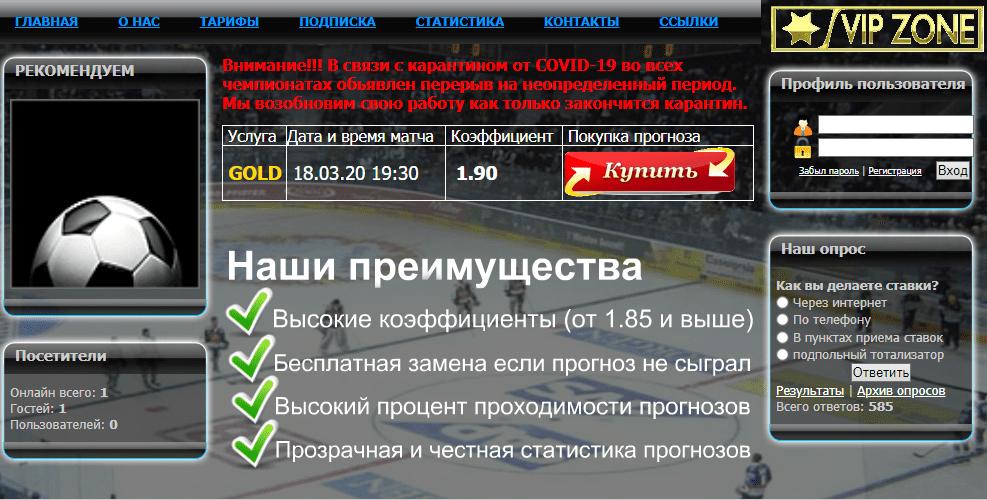 Главная страница сайта Hockey-Maniya.ru(Хокей-Мания)
