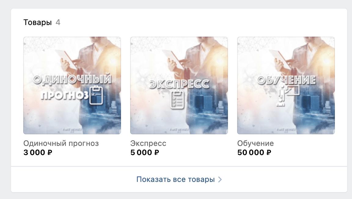 Ценовая политика Каппера Масис Овсепян (big money)