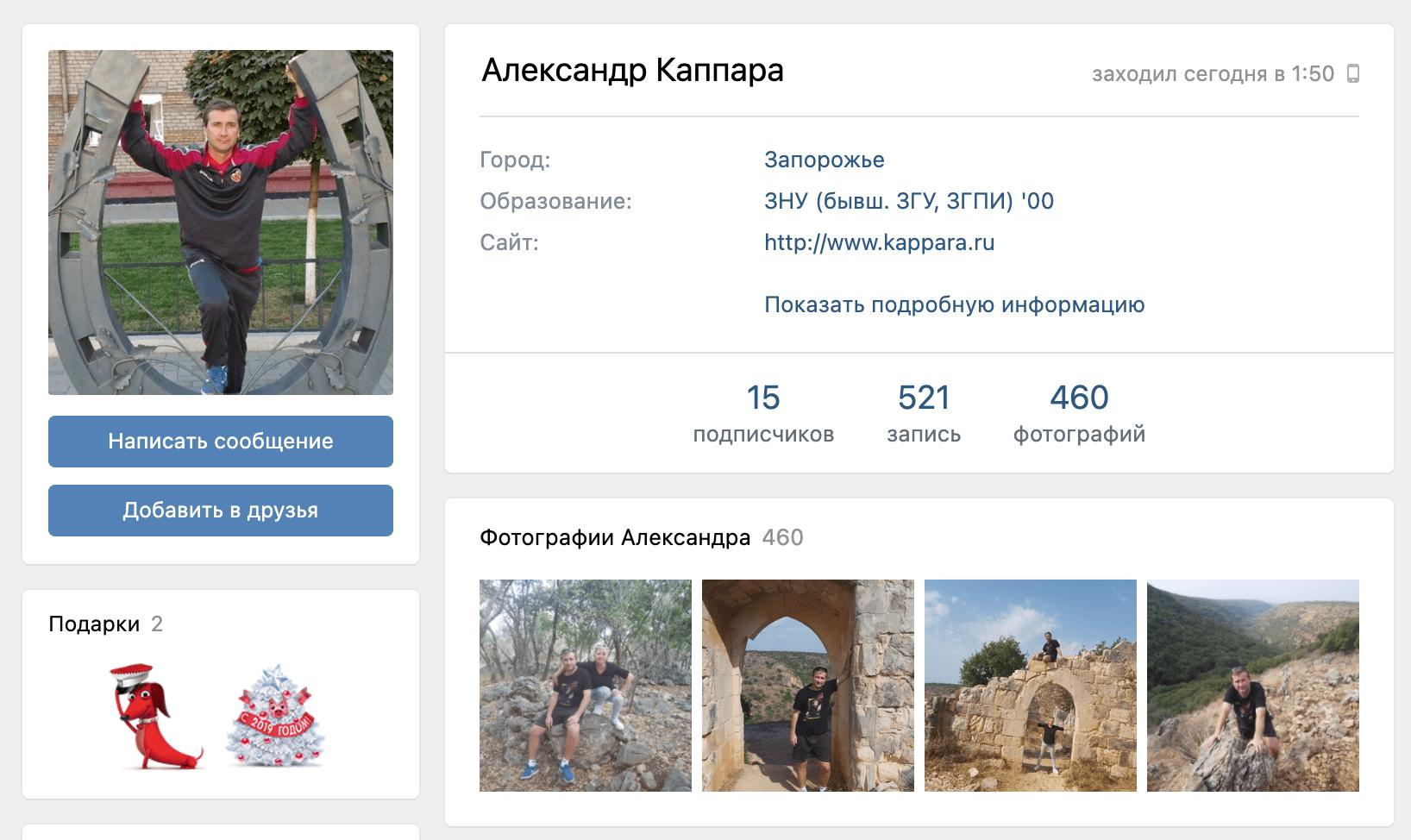 Основатель проекта Kappara ru(Каппара.ру)