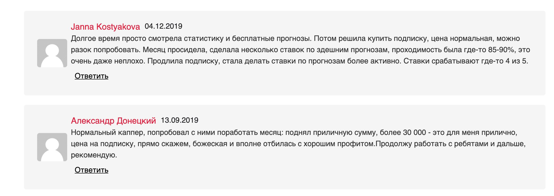 Отзывы о работе Betfront ru (Бетфронт ру)
