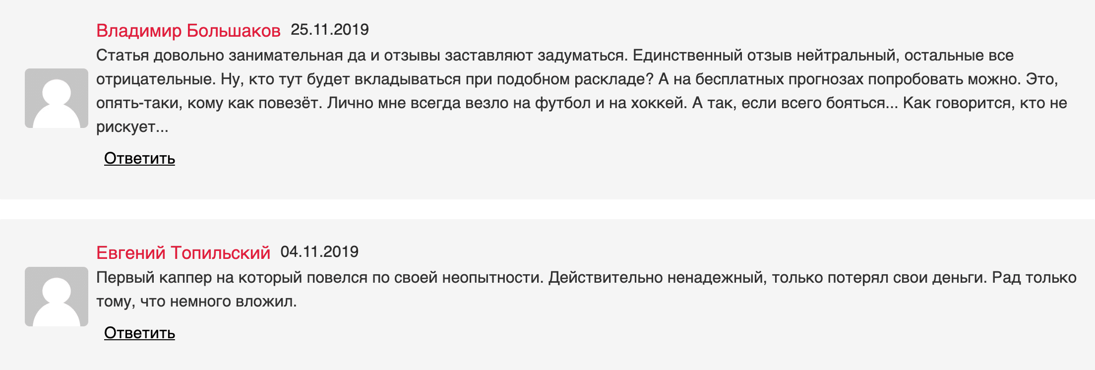 Отзывы о телеграм канале Марата Булатова