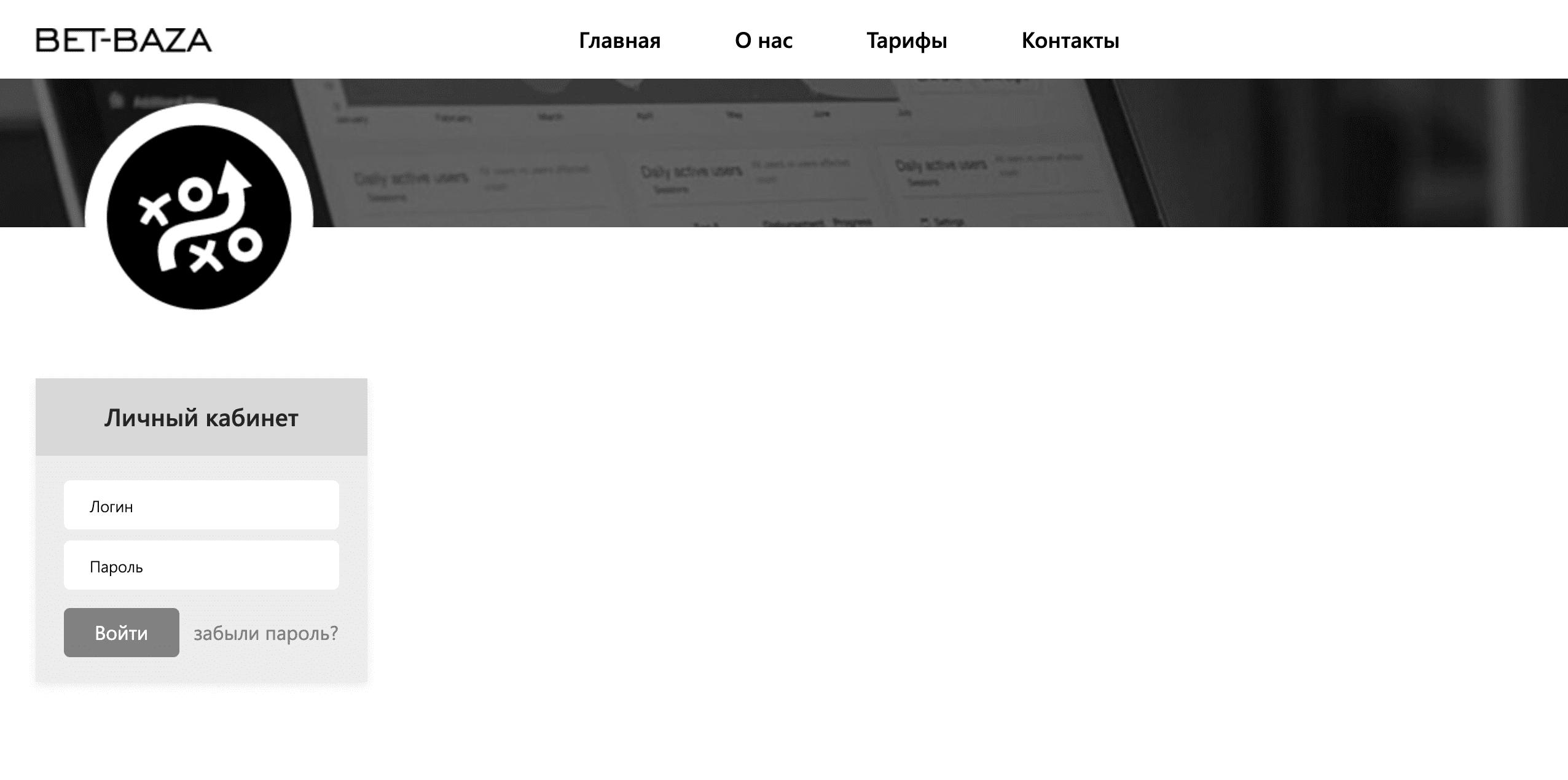 Главная страница сайта Бет-База.ком (Bet-Baza.com)