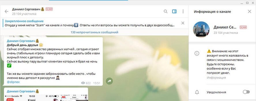 Телеграм канал Даниил Титов