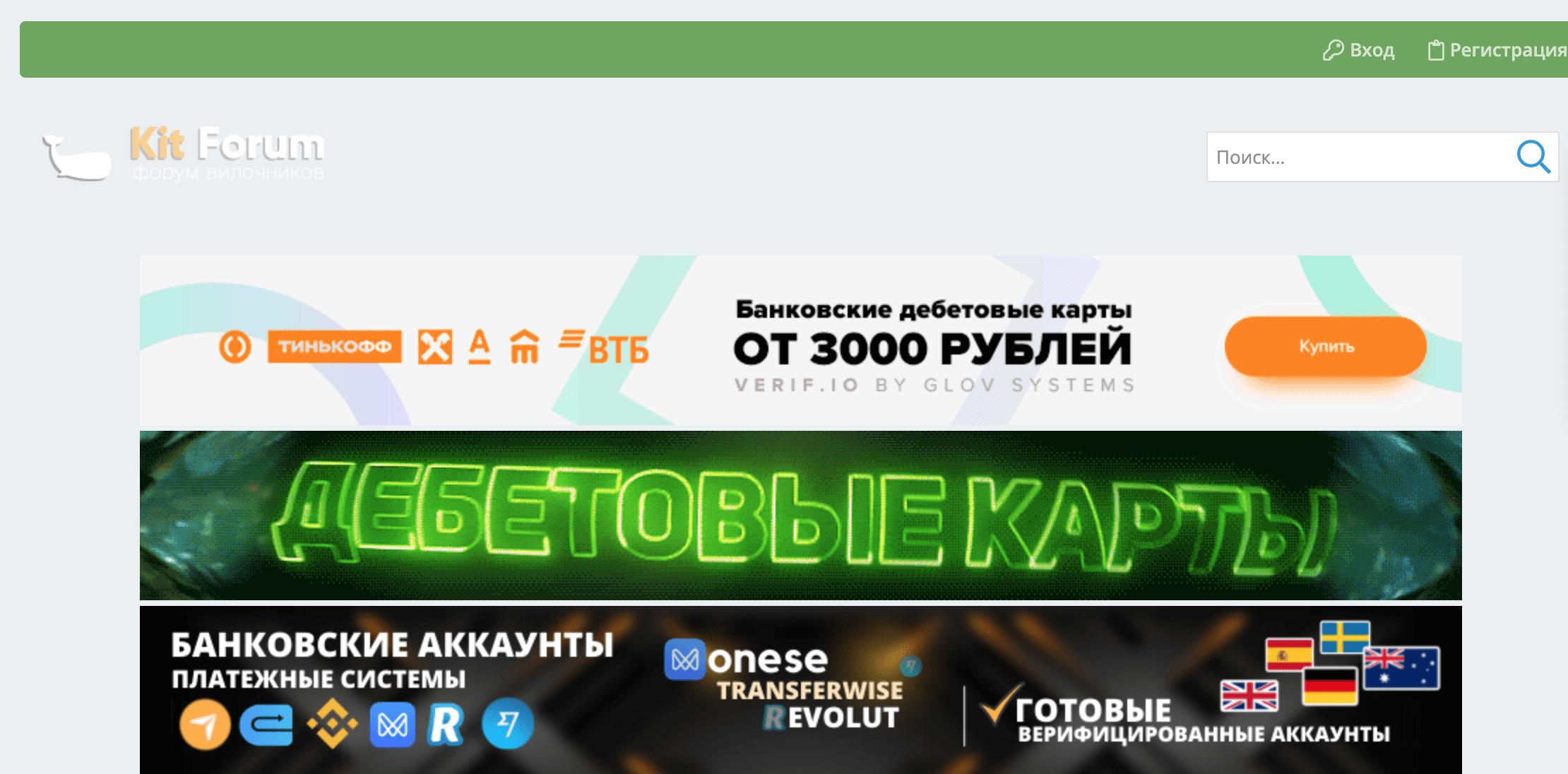 Главная страница сайта Кит-Каппер.ру(Kit-capper.cc)