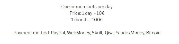 Ценовая политика Betsforbets.com(Бет Фор Бет)