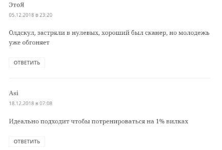 Отзывы о сайте Суребет