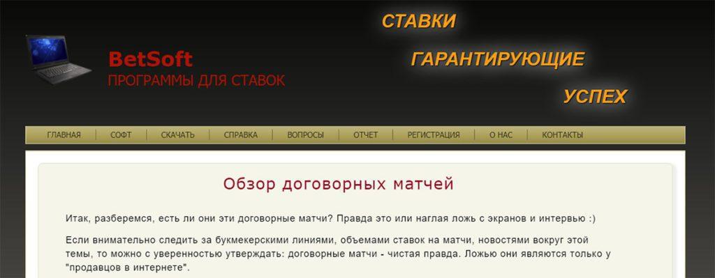Главная страница сайта Skandog.ru(Скан Дог)