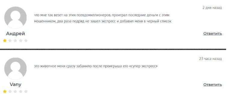 Отзывы об Антоне Лазареве