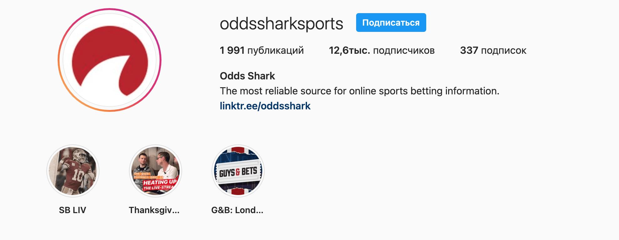 Инстаграм Oddsshark.com