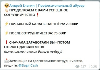 Андрей елагин статистика