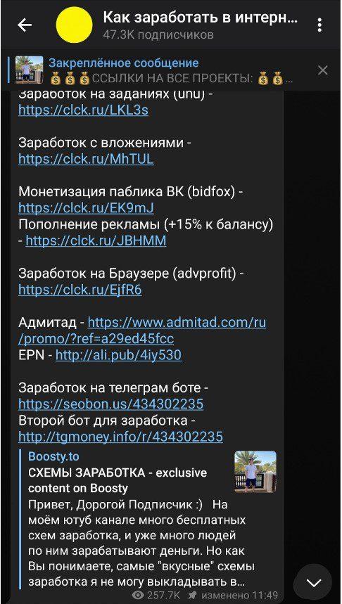 артем кузнецов как заработать в интернете