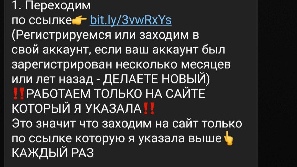 Блог Софии Холодовой реклама бк