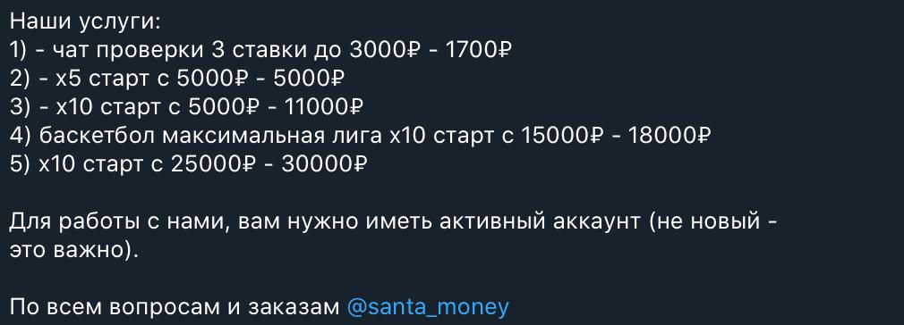 цены игровое логово