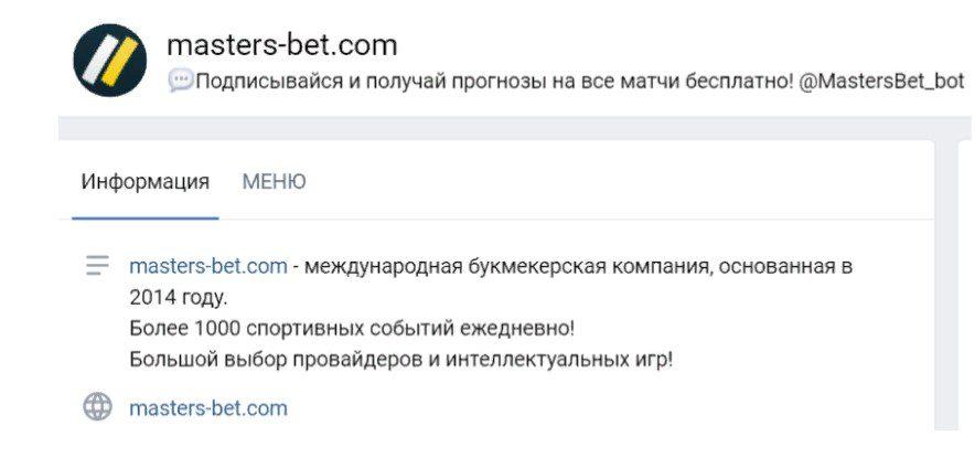 masters bet com