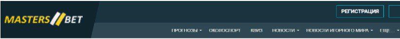 masters bet карта сайта
