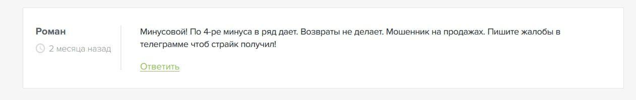 Отзывы о Странных матчах МХЛ