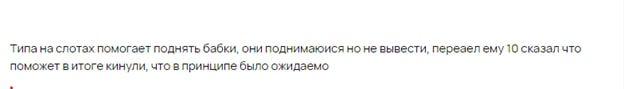 Игорь Аверин Телеграм – отзывы реальных людей