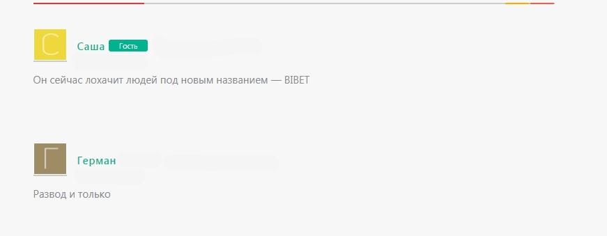 Каппер в Телеграм BIBET – отзывы