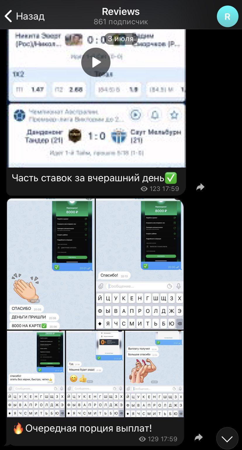 tiggo bot телеграмм отзывы