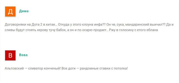 Секрет успеха Дмитрий - отзывы