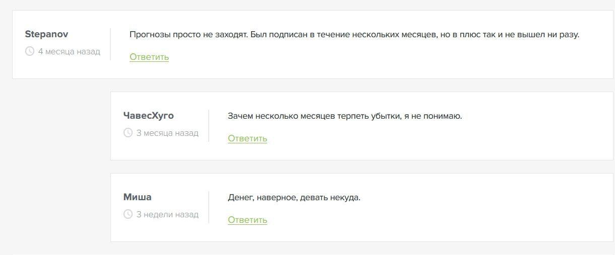 Отзывы от клиентов о проекте Хоккей Хоум в Телеграмм