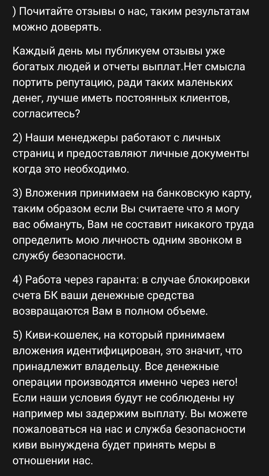 Как работает Артём Попков