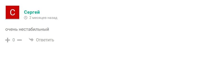 Basket Plus - отзывы о канале в Телеграм