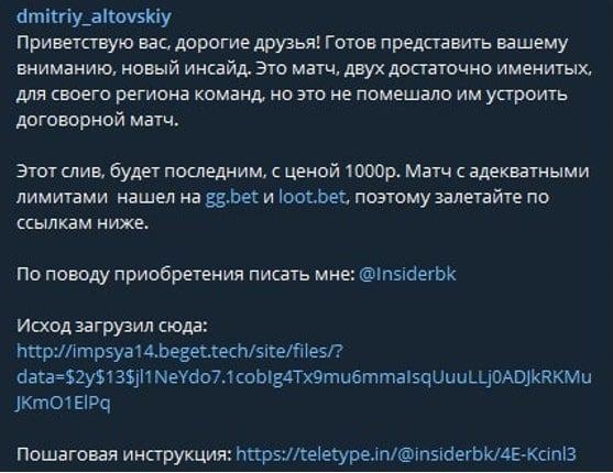 Как работает канал Дмитрия Альтовского Секрет успеха в Телеграмм