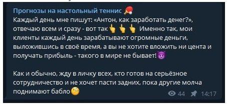 Как работает Anton Ivanov Press