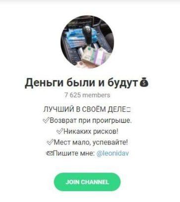 Леонид Аверин в Телеграм