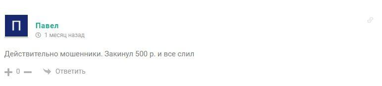 Отзывы об игре Авиатор 1хбет и 1вин