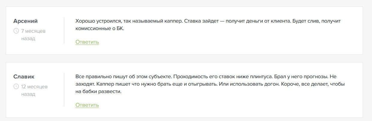 Dark Stavka - отзывы клиентов