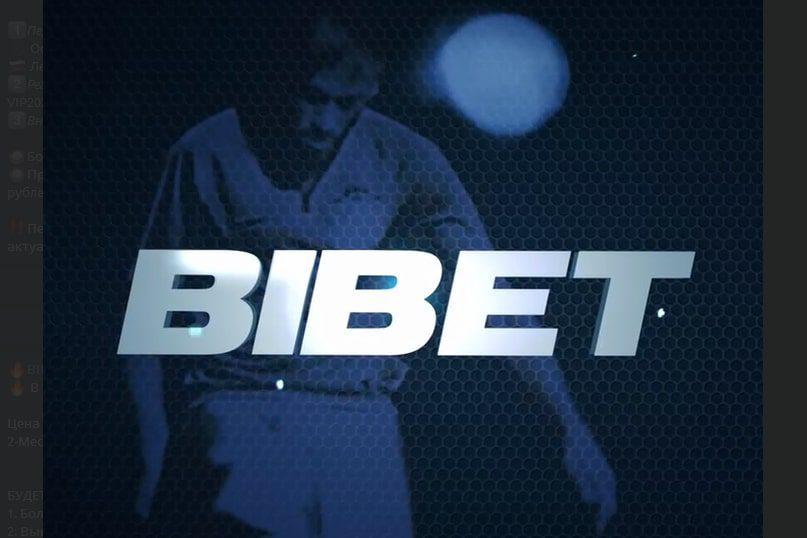 BIBET – каппер в Телеграмм