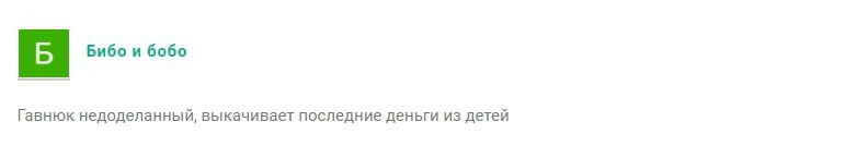 Ставки от Эдгара Мурадяна - отзывы