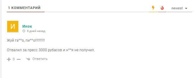 Win money договорные матчи — отзывы о каппере Александр Ермолов в Telegram