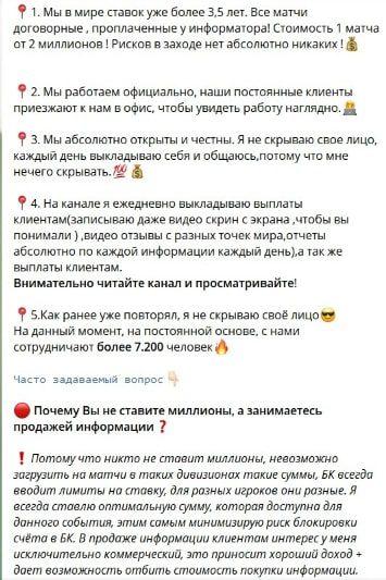 Как работает Леонид Аверин