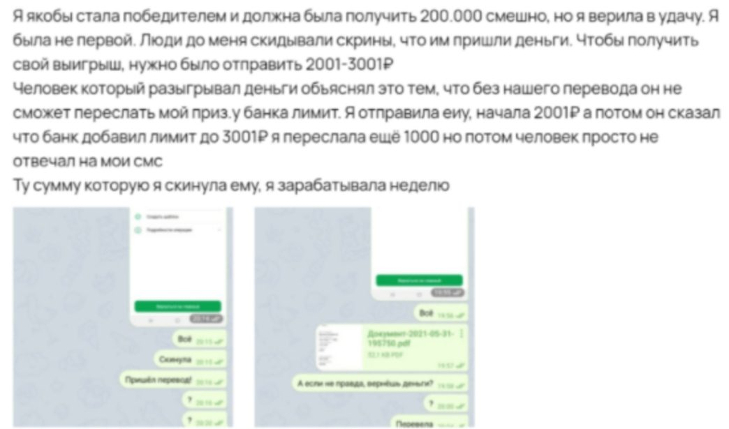 Отзывы о Розыгрыш Миллионера в Телеграмме