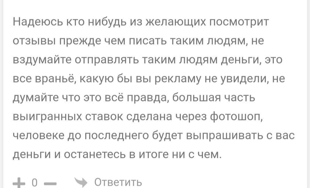 Отзывы о Marina Prokerina в Телеграм