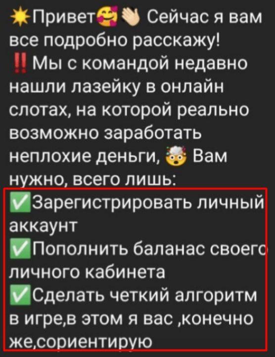 Как получить деньги вместе с Ириной Волковой