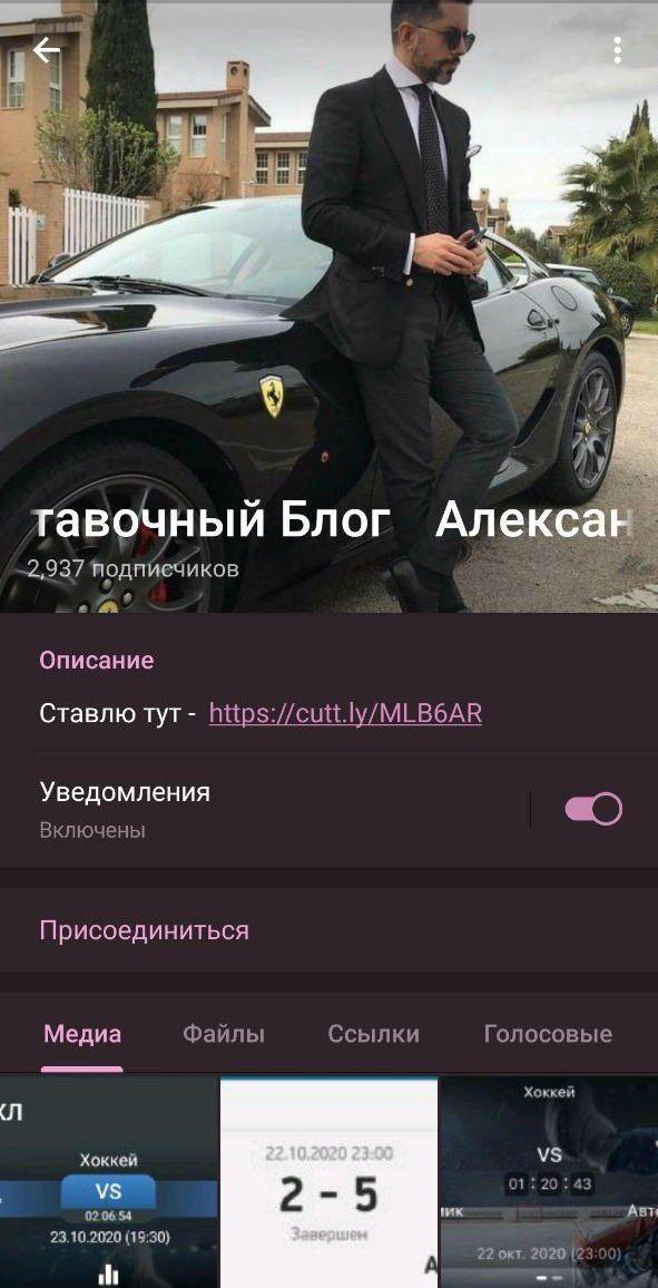Александр Северный Телеграмм
