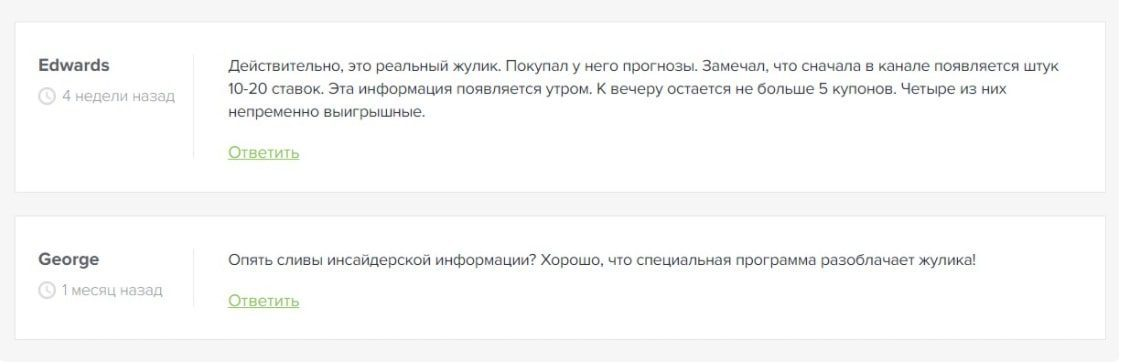 Телеграмм Кибер Синдикат - отзывы