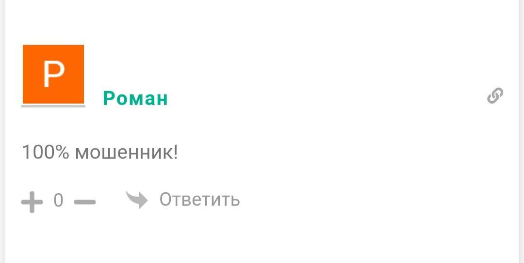 Отзывы о Телеграм канале Договорняки (ex. Заводной Апельсин)