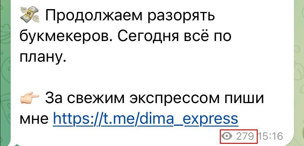 Экспрессы в Telegram Дмитрий Абрамов