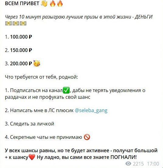 Как работает канал Макс Литвинов