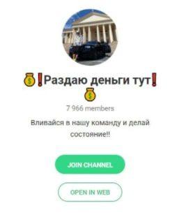 Александр Суровцев Раздача денег