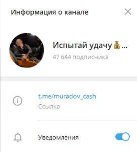 Испытай удачу | m.Farizonov в Телеграмм