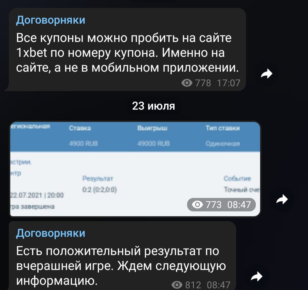 Заводной Апельсин - статистика