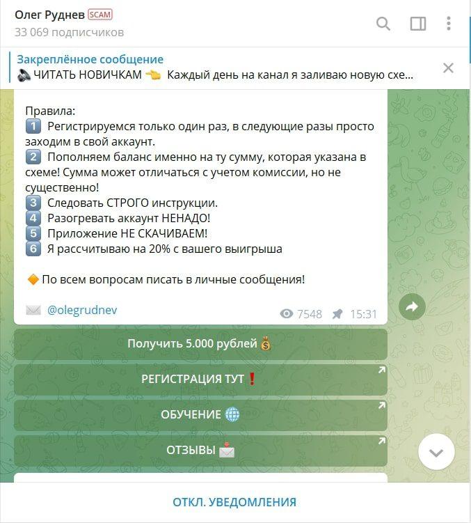 Как работает Олег Руднев