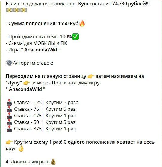 Олег Руднев - схемы обыгрыша казино