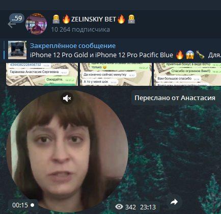 Отзывы о ZELINSKIY BET